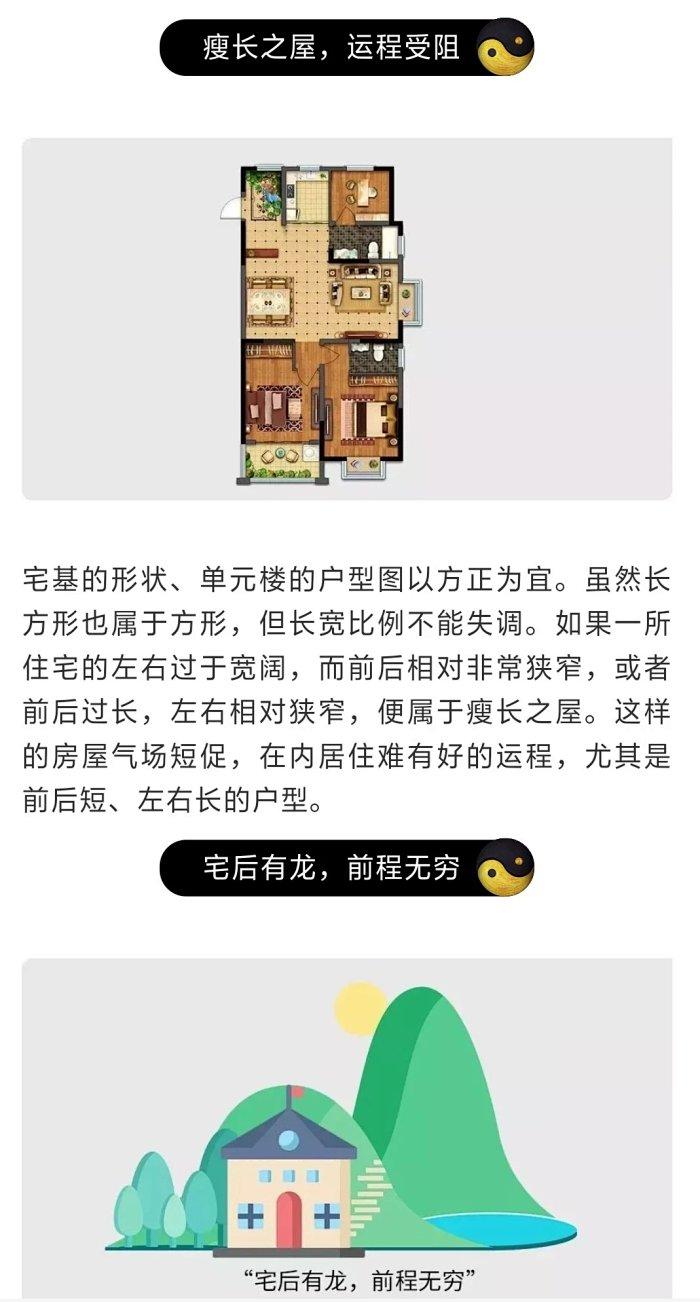 房子1.jpg