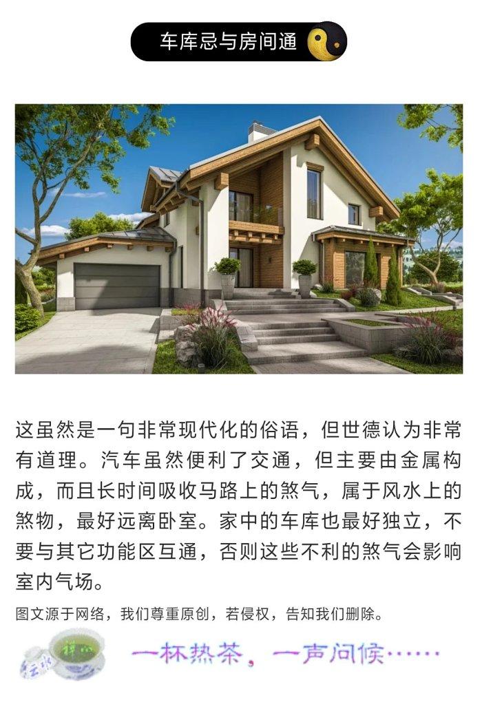 房子4.jpg