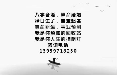 易承志大师2.png