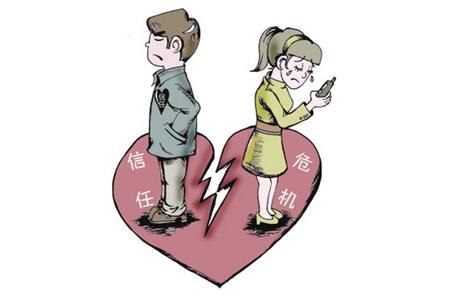 婚姻危机2.png